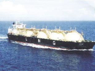 Liquid gas transporting ship
